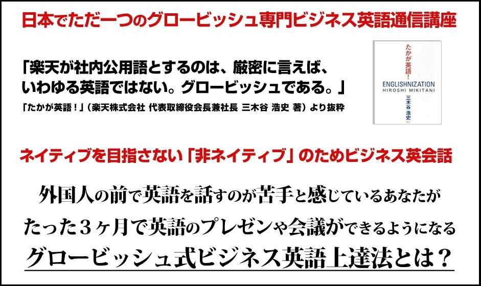 f:id:hanamizuki99999:20161124210314j:plain