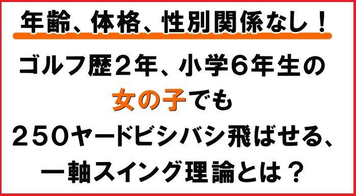 f:id:hanamizuki99999:20161125120411j:plain