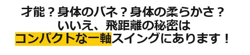 f:id:hanamizuki99999:20161125120603j:plain