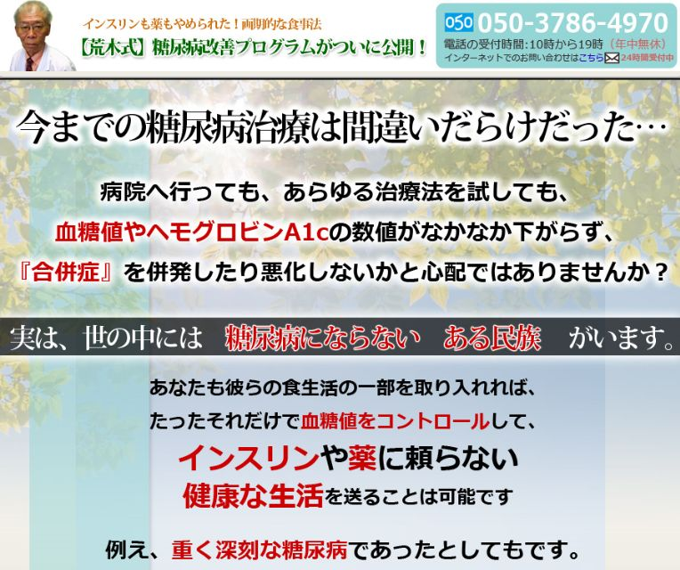 f:id:hanamizuki99999:20161125145857j:plain