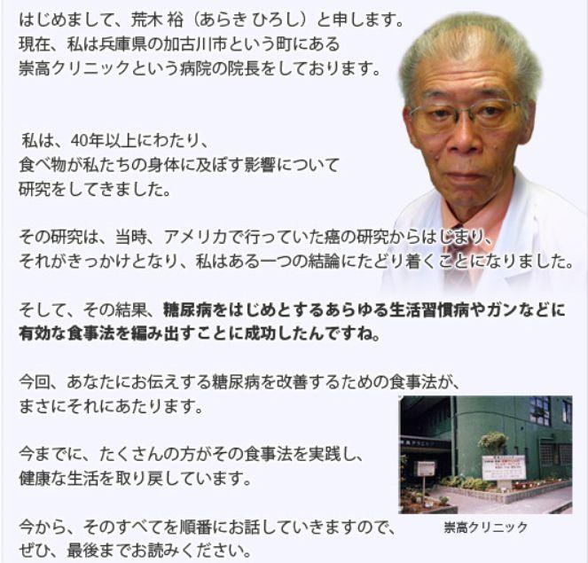 f:id:hanamizuki99999:20161125154032j:plain