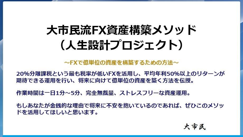 f:id:hanamizuki99999:20161126192758j:plain