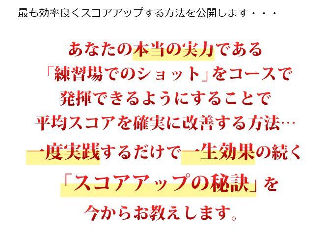 f:id:hanamizuki99999:20161127101007j:plain