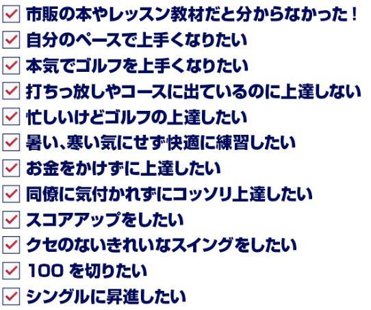 f:id:hanamizuki99999:20161128091318j:plain
