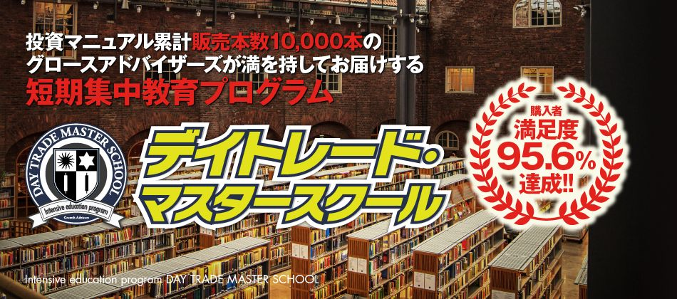 f:id:hanamizuki99999:20161128093410j:plain