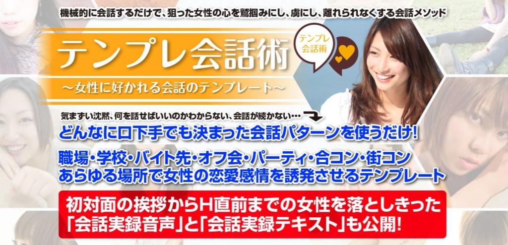 f:id:hanamizuki99999:20161129122130j:plain