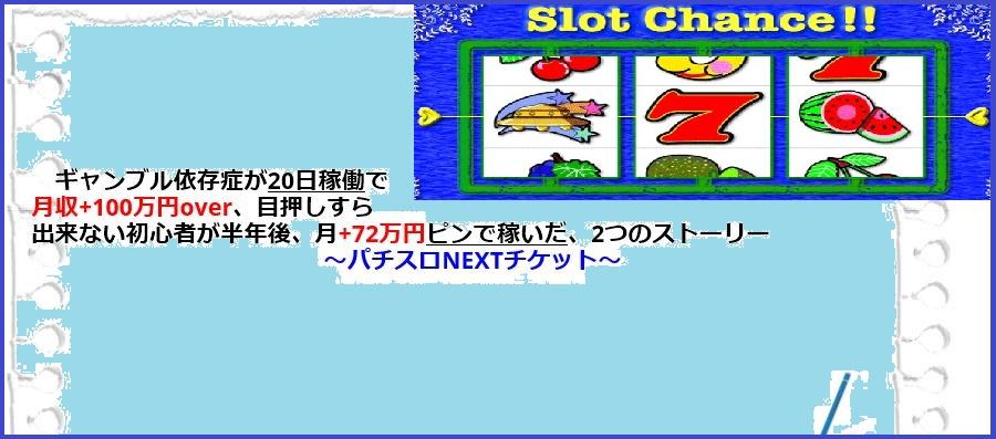 f:id:hanamizuki99999:20161201120428j:plain