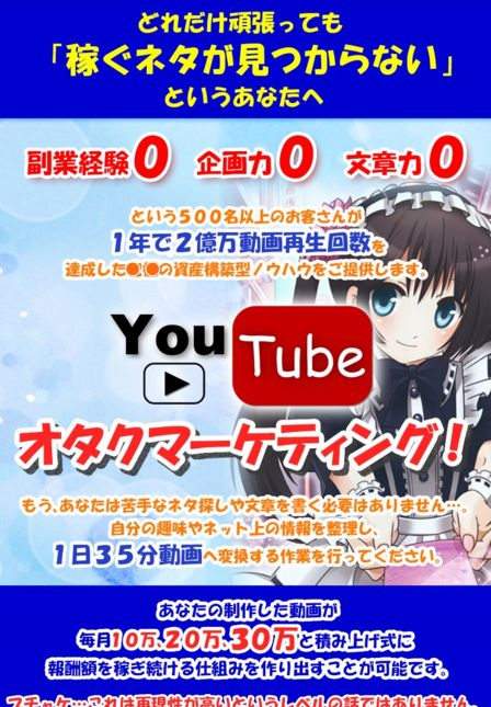 f:id:hanamizuki99999:20161201122821j:plain