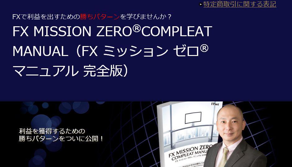 f:id:hanamizuki99999:20161203080625j:plain