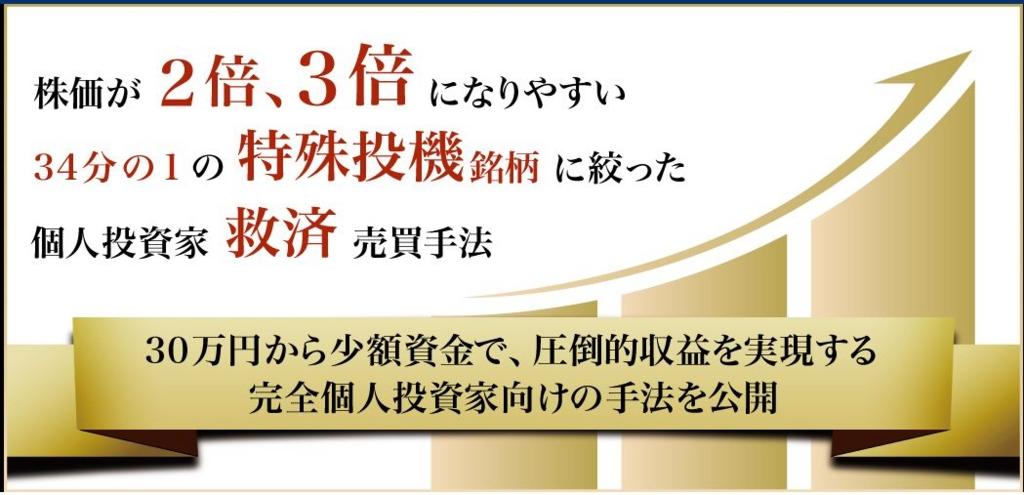 f:id:hanamizuki99999:20161203082701j:plain