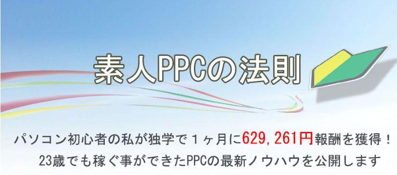 f:id:hanamizuki99999:20161204111218j:plain