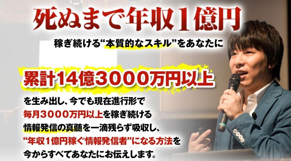 f:id:hanamizuki99999:20161205085340j:plain