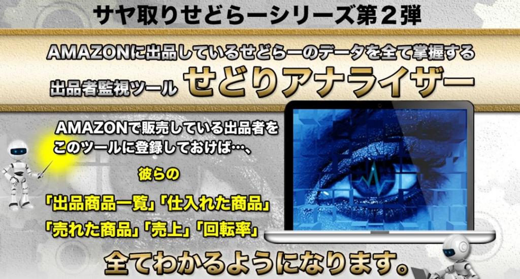 f:id:hanamizuki99999:20161205120301j:plain