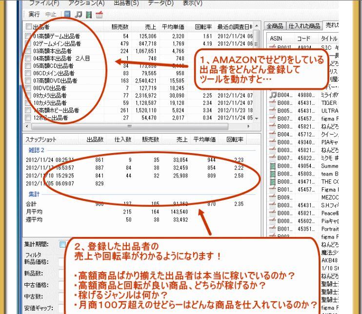 f:id:hanamizuki99999:20161205121117j:plain
