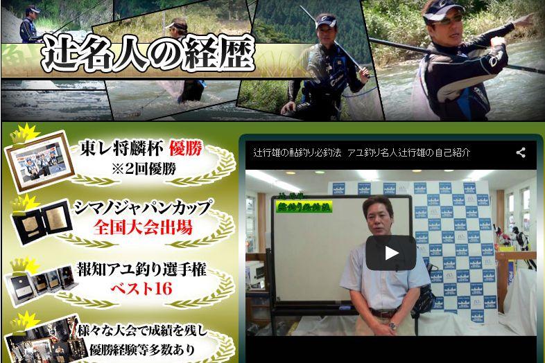 f:id:hanamizuki99999:20161205122633j:plain