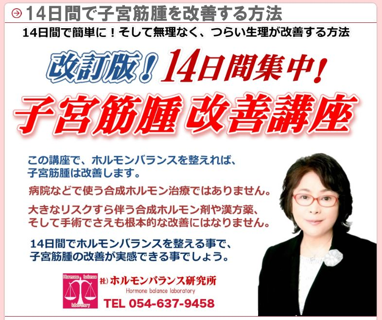 f:id:hanamizuki99999:20161206090537j:plain