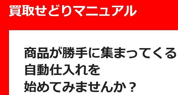 f:id:hanamizuki99999:20161208100131j:plain