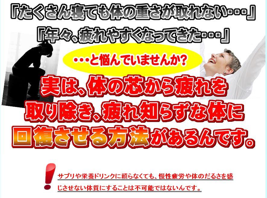 f:id:hanamizuki99999:20161209094858j:plain