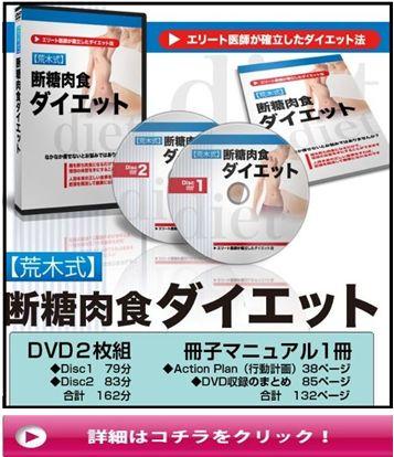 f:id:hanamizuki99999:20161209154107j:plain