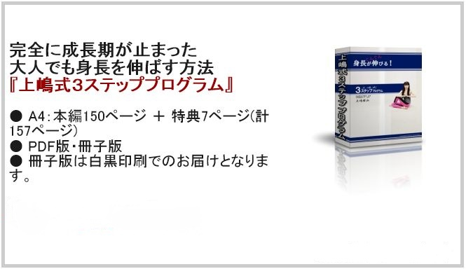 f:id:hanamizuki99999:20161212220503j:plain
