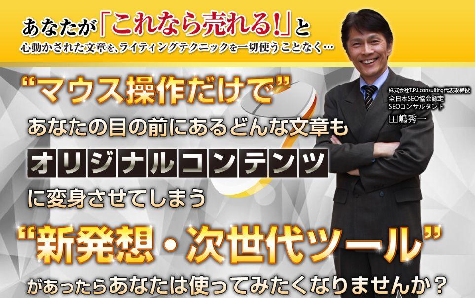 f:id:hanamizuki99999:20161214104016j:plain