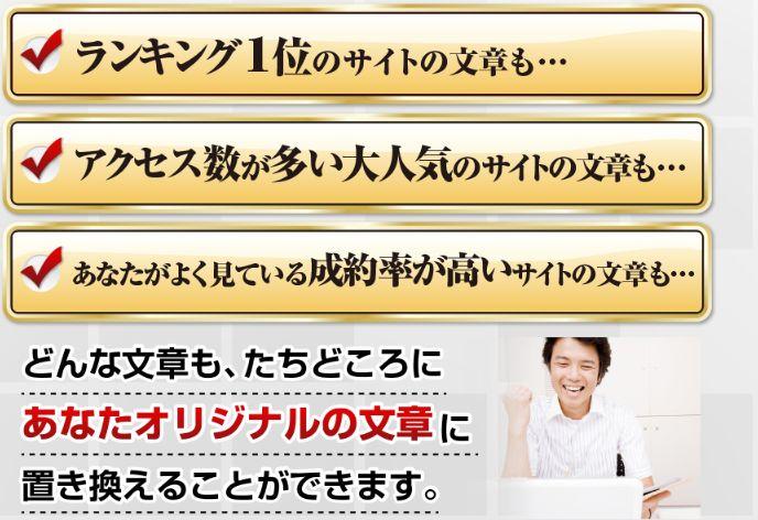 f:id:hanamizuki99999:20161214104733j:plain