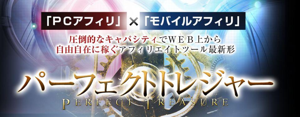f:id:hanamizuki99999:20161217085924j:plain