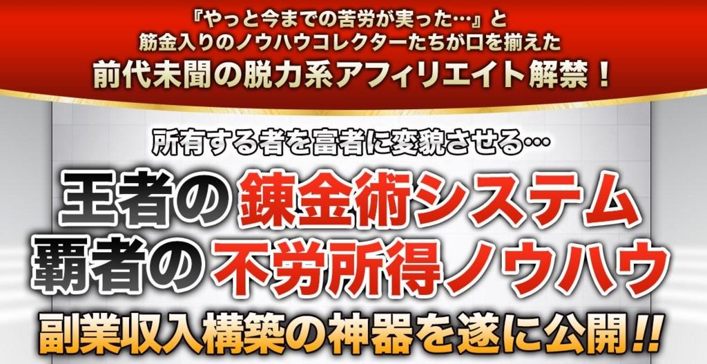 f:id:hanamizuki99999:20161219112703j:plain