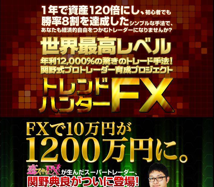 f:id:hanamizuki99999:20161219114356j:plain