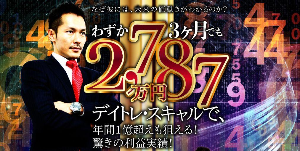 f:id:hanamizuki99999:20161220180655j:plain