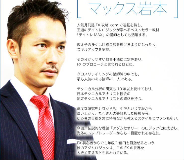 f:id:hanamizuki99999:20161220180846j:plain
