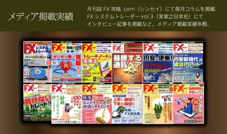 f:id:hanamizuki99999:20161220180904j:plain