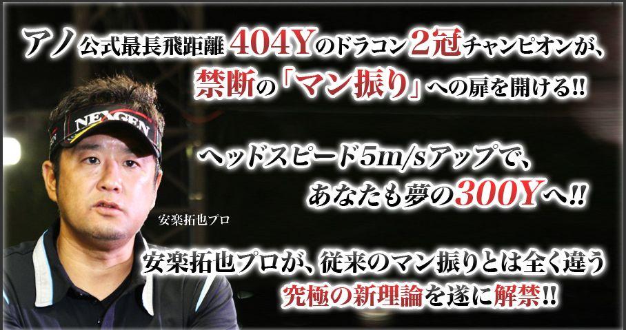 f:id:hanamizuki99999:20170105223405j:plain