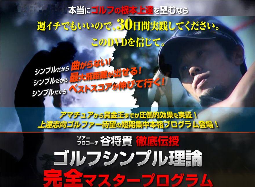 f:id:hanamizuki99999:20170106104254j:plain