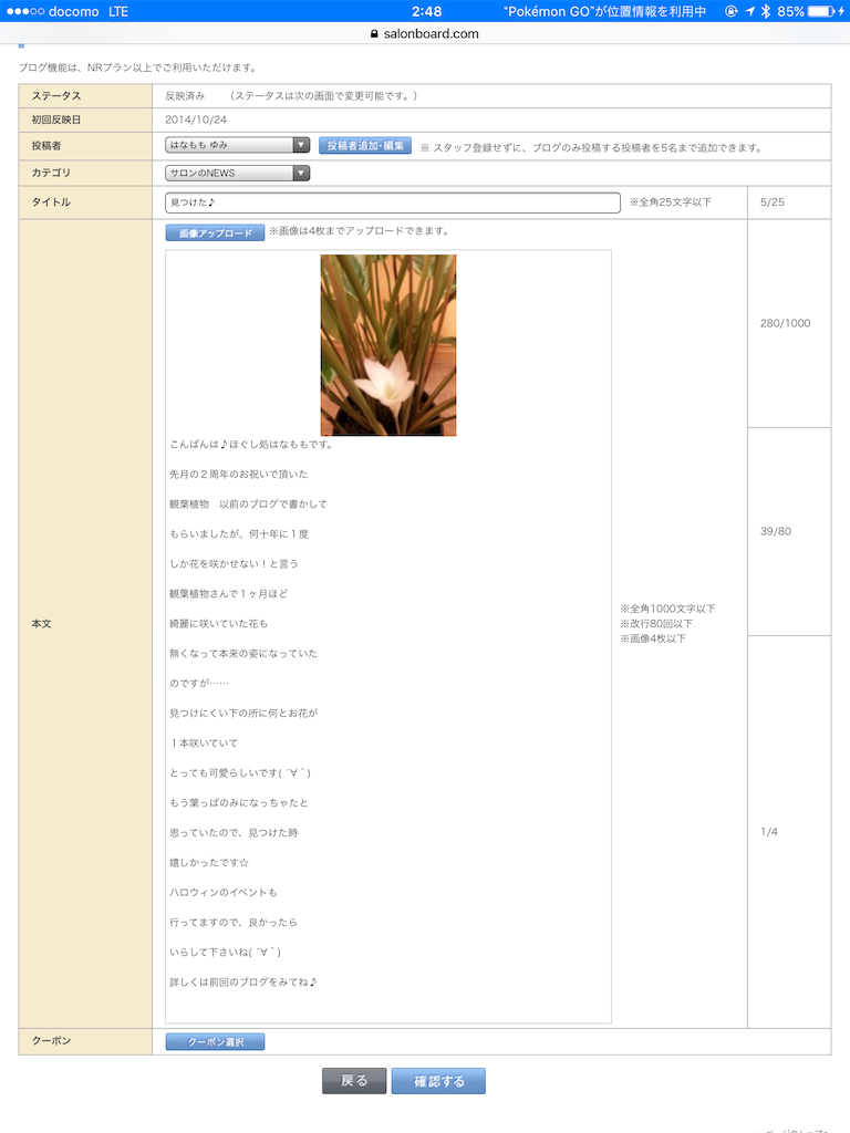 f:id:hanamomoyumi:20161207024321p:image