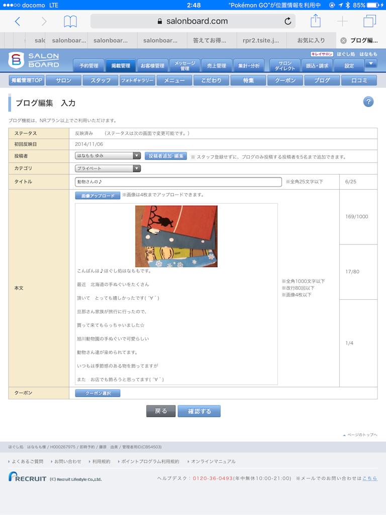 f:id:hanamomoyumi:20170202011302p:image