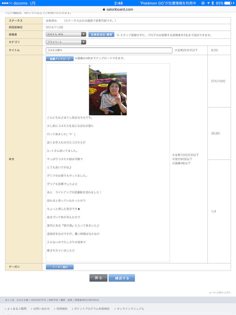 f:id:hanamomoyumi:20170202011630p:image