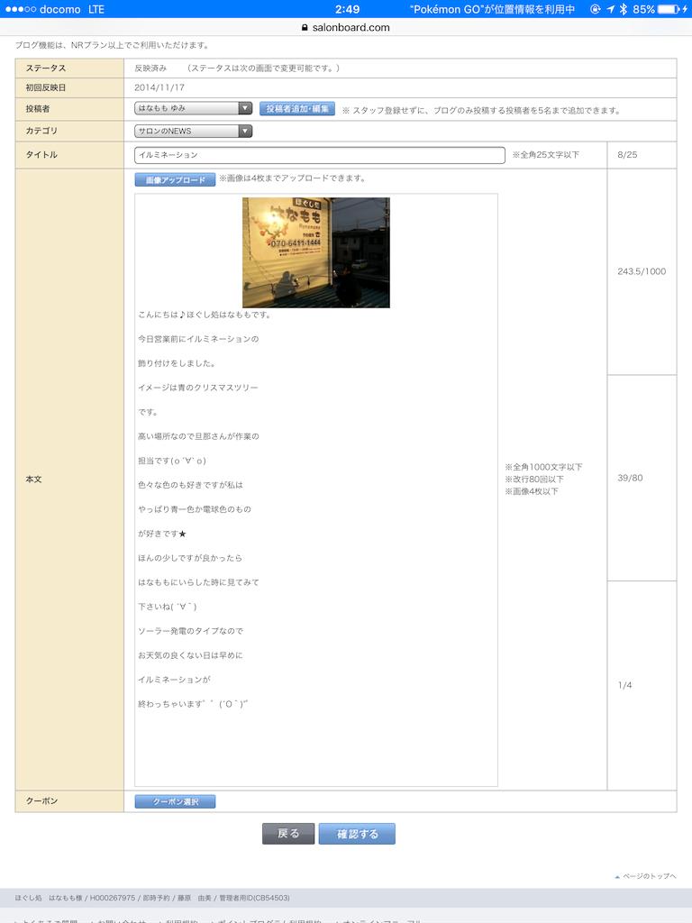 f:id:hanamomoyumi:20170202012628p:image