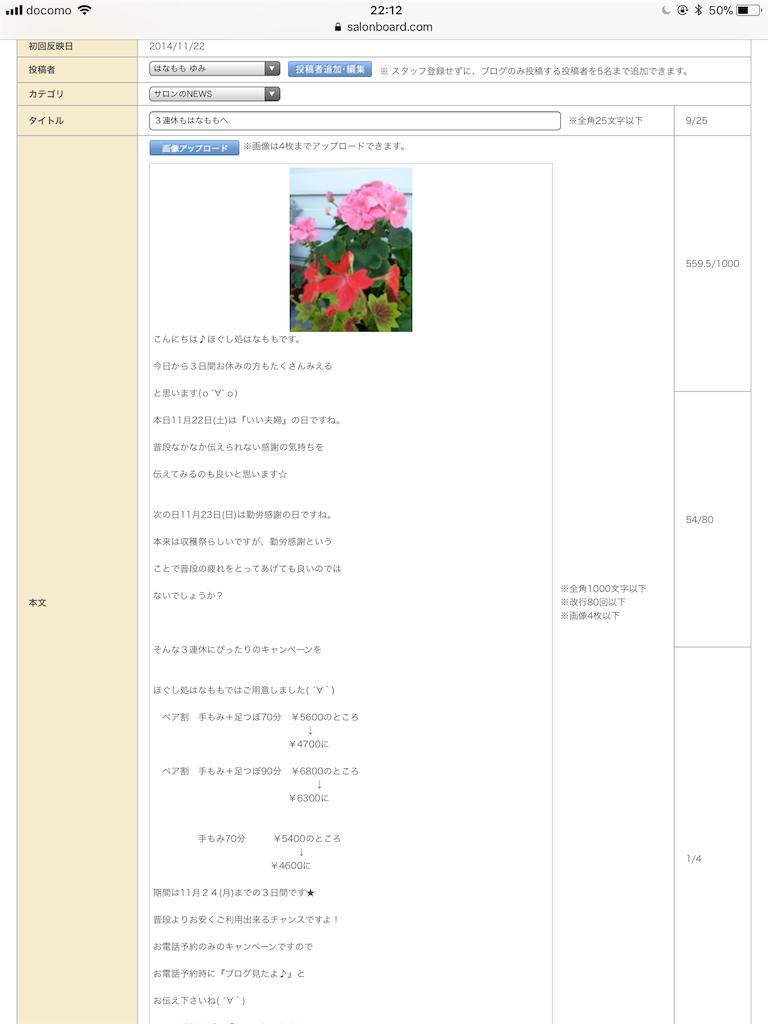 f:id:hanamomoyumi:20180224172003p:image
