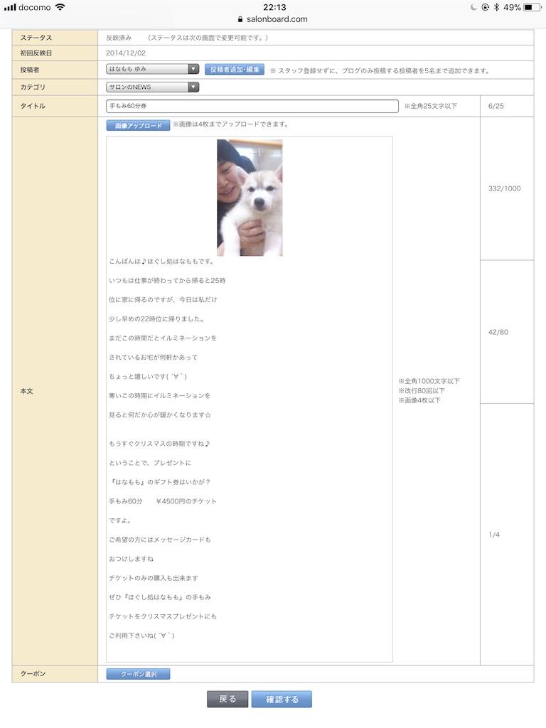 f:id:hanamomoyumi:20190218022728j:image