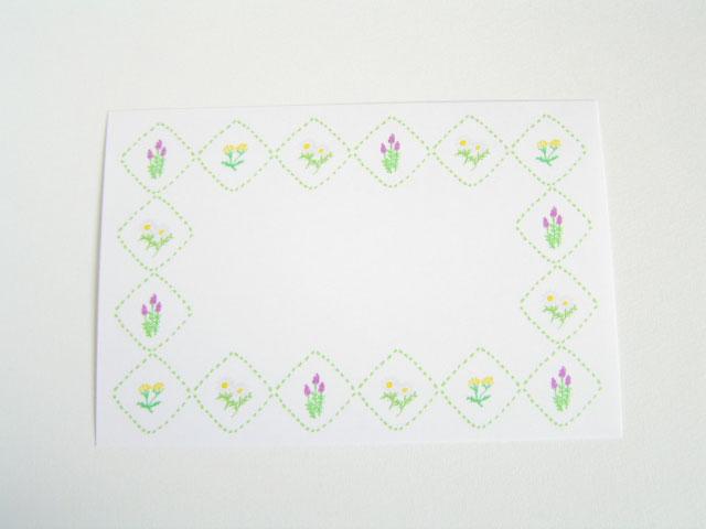 f:id:hanamuguri:20170112233515j:plain