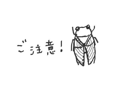 f:id:hanamuguri:20170820230924j:plain