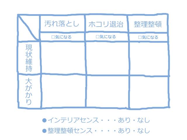 f:id:hanamuguri:20181219000028j:plain