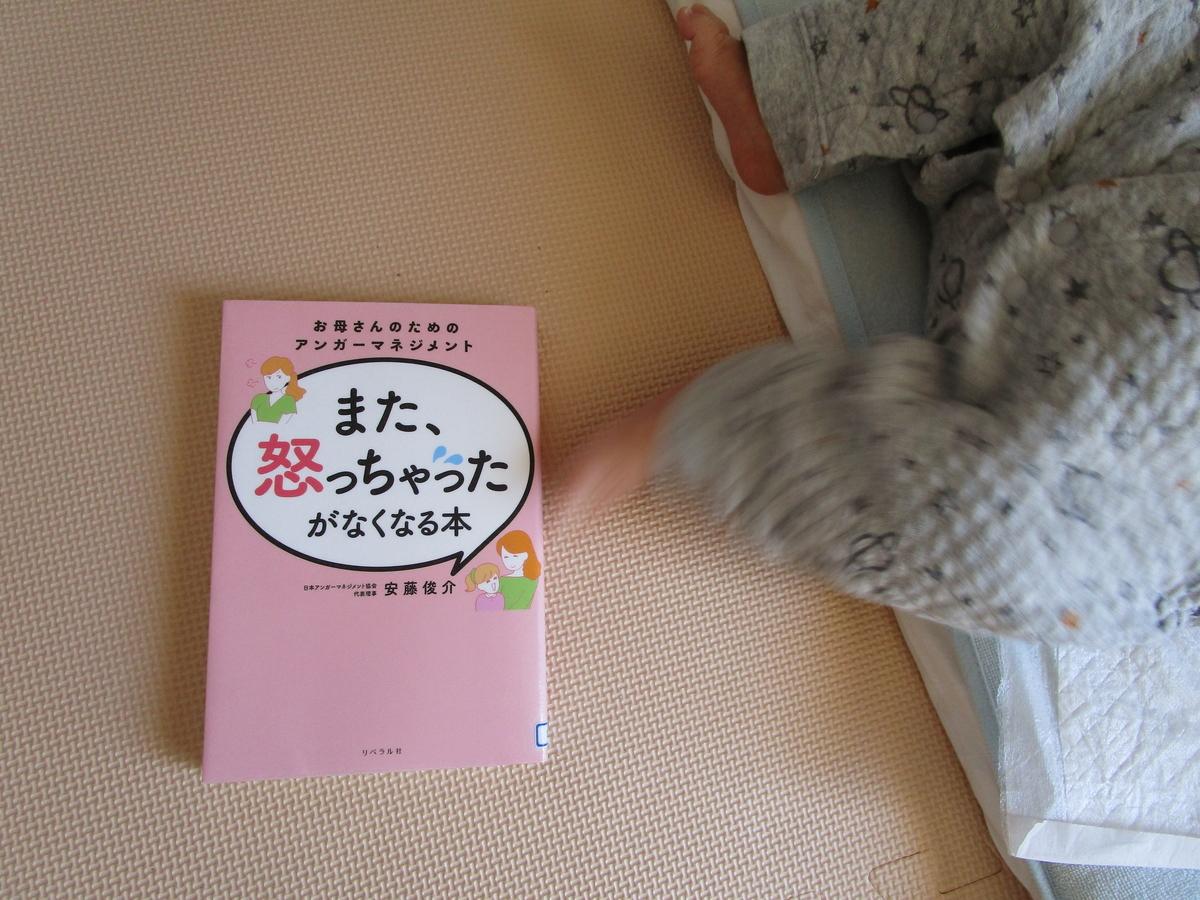 f:id:hanamurakumiko:20210407112015j:plain