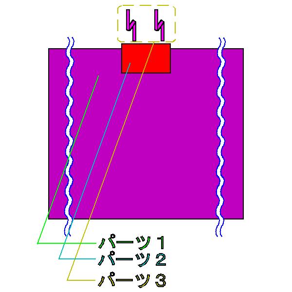 f:id:hanamurasayaka:20161102202951p:plain