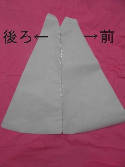 f:id:hanamurasayaka:20180820200744j:plain