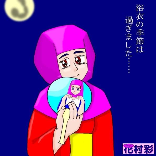 f:id:hanamurasayaka:20201115195718j:plain
