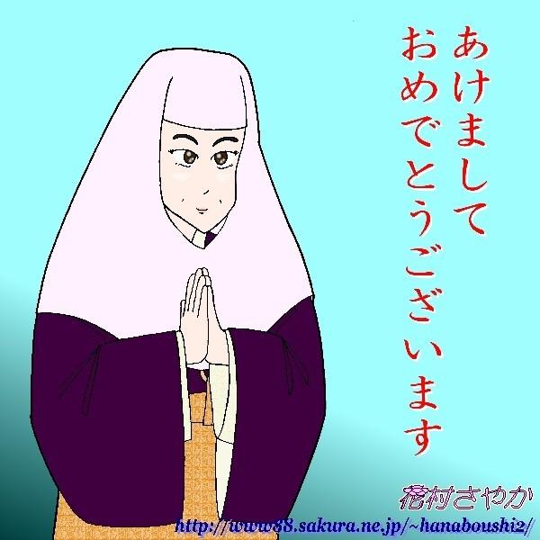f:id:hanamurasayaka:20201115195754j:plain