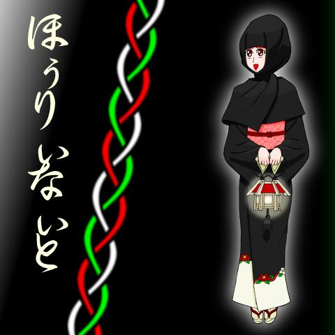 f:id:hanamurasayaka:20201115195813p:plain