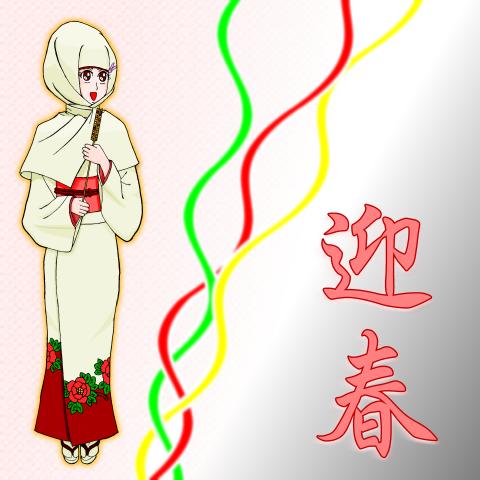 f:id:hanamurasayaka:20201115195831p:plain